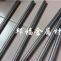 供应进口钨钢板材CD30 进口钨钢精磨棒CD30