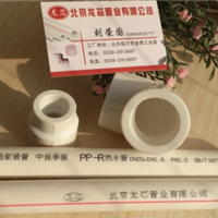 Pe管材厂家供应透明pe管pe管材PE黑色塑料管