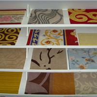 手工羊毛地毯