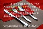 广州银貂不锈钢餐具公司