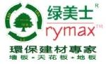 广州绿美士建筑材料有限公司