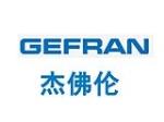 GEFRAN(杰佛伦)集团公司