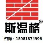 郑州华千建材有限公司