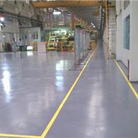 金华彩色地面地坪漆 纳米混凝土固化剂厂家
