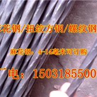 供应304材质麻花钢 扭绞方钢 螺纹钢