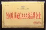 天津市北辰区鼎强货架制造厂