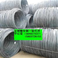 供应安钢正品二级螺纹钢Φ32长9m(