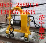 供应优质BYC-2型多功能搬运收轨车价格