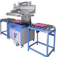 供应安烨 玻璃丝网印刷机