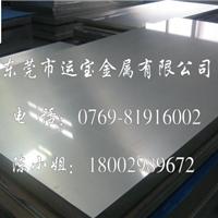 供应7005铝板价格 7005铝板厂家