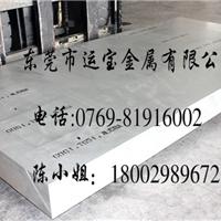 供应7005铝板硬度 7005铝板密度