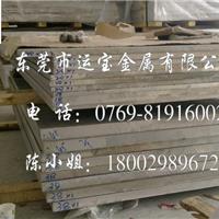 供应7005铝板化学成分 7005铝板证明
