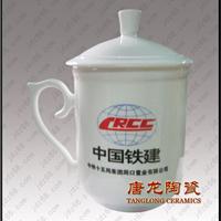 供应景陶瓷茶杯,会议茶杯,公司办公茶杯