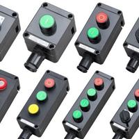 供应BZA8050防爆防腐主令控制器按钮盒