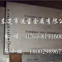 供应7a19高强度铝棒 7a19耐高温铝棒