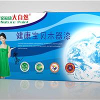 供应中国油漆涂料十大品牌大自然木器漆家具漆诚邀区域加盟
