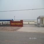 济南双成升降机械有限公司