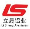 徐州立晟铝业发展有限公司