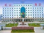 新疆矿山起重机销售处新疆起重机