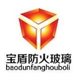 东莞市宝盾防火玻璃有限公司