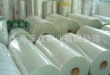 供应耐高温PET涤纶聚酯薄膜