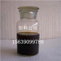 吉林长春聚合硫酸氯化铁厂