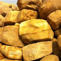 供应黄蜡石假山、黄蜡石价格、黄蜡石批发