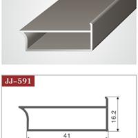 供应F晶钢门铝材JJ-591