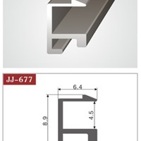 ������������JJ-677