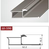 供应晶钢门铝材JJ-590