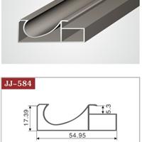 供应晶钢门铝材JJ-584