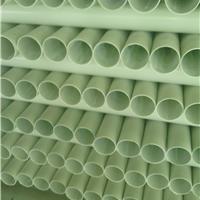 供应PVC农田喷灌管