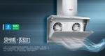 温馨厨房设备品牌推广有限公司
