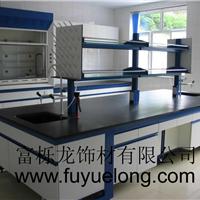 大量供应优质理化板实验室