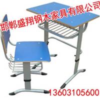 邯郸盛翔钢木家具有限公司