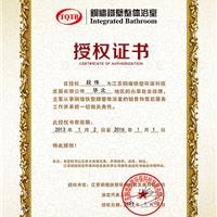 铜墙铁壁整合体位于华北总代理现面向华北地区招商加盟