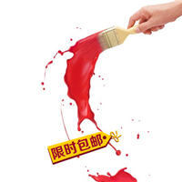 如何选购耐高温油漆