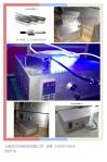 上海迈芯光电科技有限公司