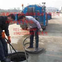 上海杨浦区污水管道疏通公司