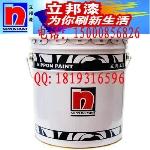 供应立邦321高级丙烯酸弹性乳胶漆