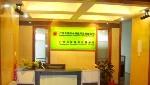 广州天骄防水科技开发有限公司(总公司)