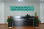 上海灵序导热材料有限公司