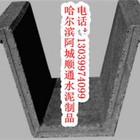 哈尔滨市阿城区顺通U型槽 水泥涵管制品厂