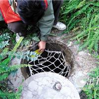 供应地下井内防护网