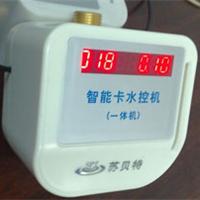 深圳市苏贝特电子科技有限公司