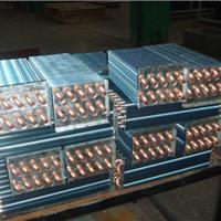 供应工业翅片管翅片管最新报价翅片管散热量