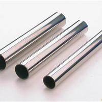 供应316不锈钢焊管价格