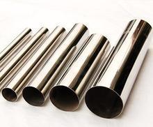 供应316不锈钢装饰管规格