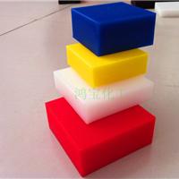 供应6mm厚的超高分子量聚乙烯板材直供现货