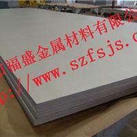 拉丝板/防滑板,301不锈钢No.1钢板,表面光洁